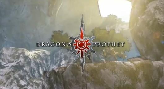 dragons prophet logo