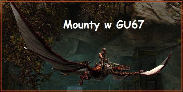 mount logo gu67