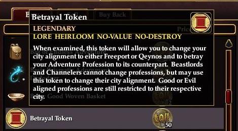 2014_02_19 eq2 loyalty merchant betrayal token