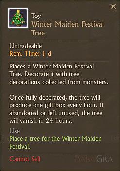 20141218_archeage_winter_maiden_tree