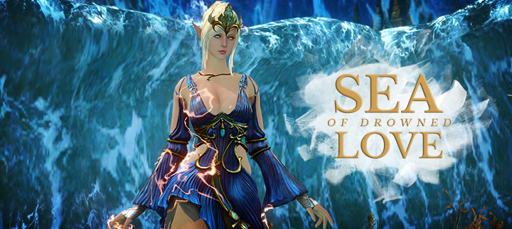Archeage_drowned_love
