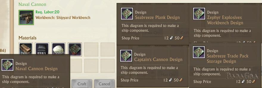 archeage_1-7_ship-design