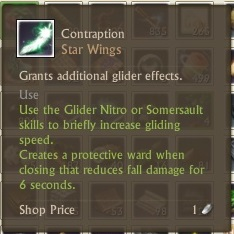201505_archeage_1-7_star-wings