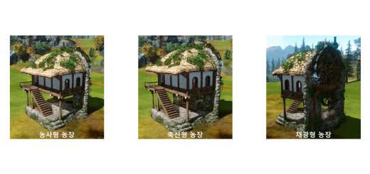 archeage_1-8_domy-farmera-baner
