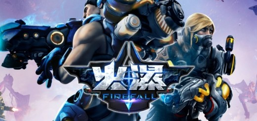 firefall_china