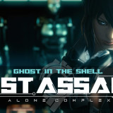 firstassault-ghostintheshell_baner