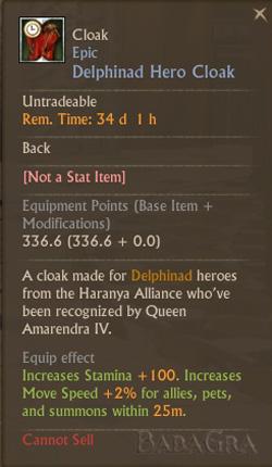 20151004_archeage_hero-delphinad-cloak