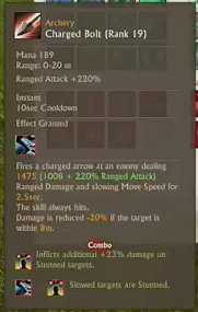 20160115_Archeage-stream-skill-archery
