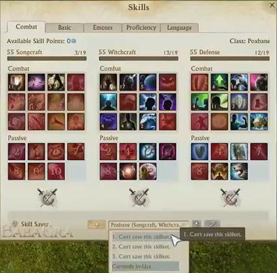 20160115_Archeage-stream-skill