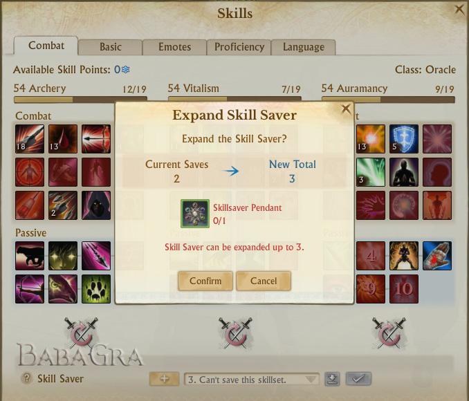 20160121-archeage-skill