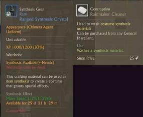 20160212_archeage-stream-synteza-kostium-mycie