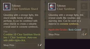 20160212_archeage-stream-synthium
