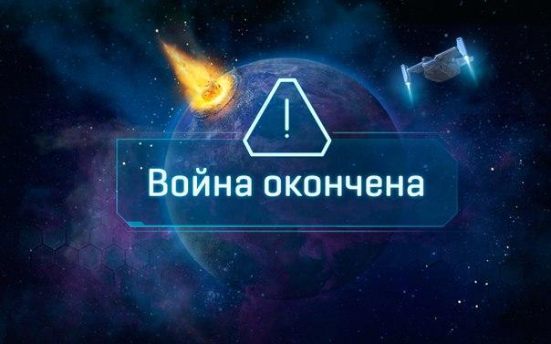 2016-ps2-innova-rus
