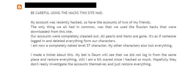 bdo-hacker-1
