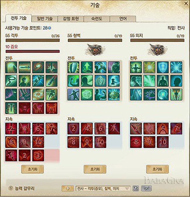 archeage-3-0-hatred-2