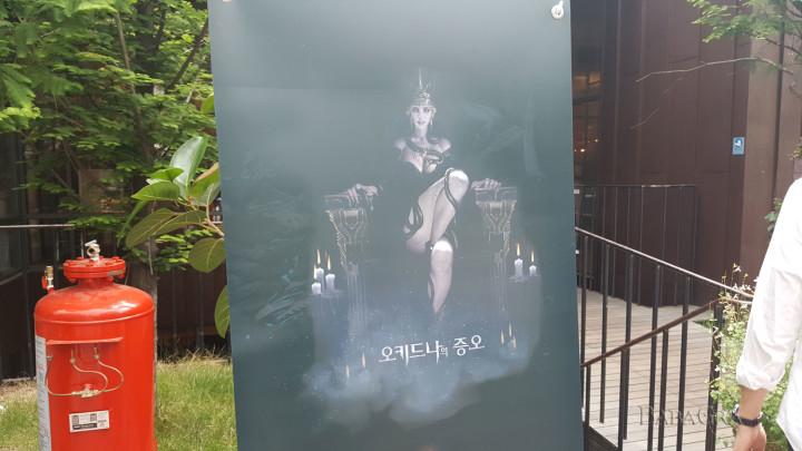 archeage-3-0-konferencja-orchidna