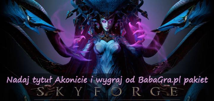skyforge-akonita-konkurs
