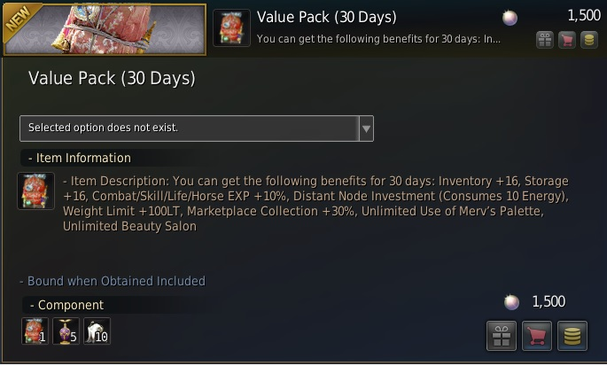 BDO-value-pack