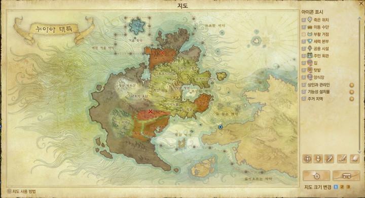 archeage_3-0_nuia-map