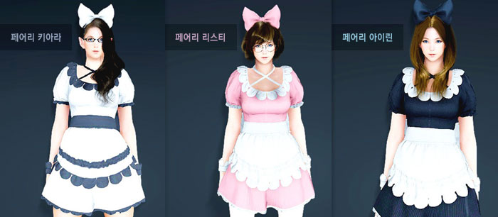 bdo how to use a maid