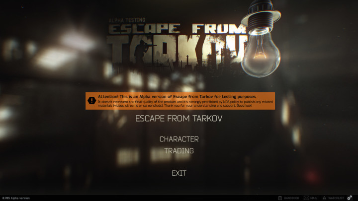20160804_escape-from-tarkov-alpha-2