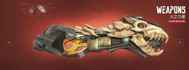 rising-fire-bron-3